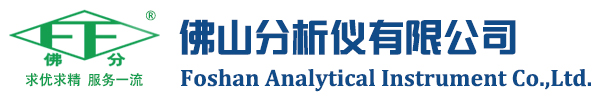 Foshan Analytical Instrument Co.,Ltd.