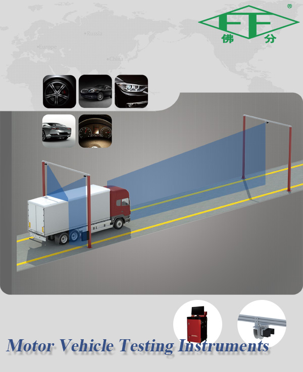 Motor Vehicle Testing Instruments